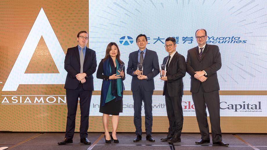 元大證券榮獲《亞元雜誌》三大獎,更連續十二年蟬聯「最佳證券商」